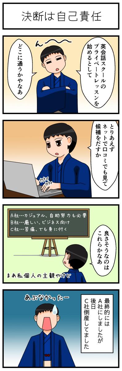 40age-002-2