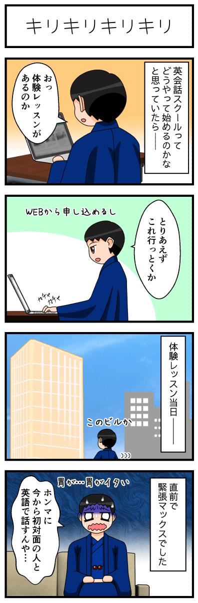 40age-003-1