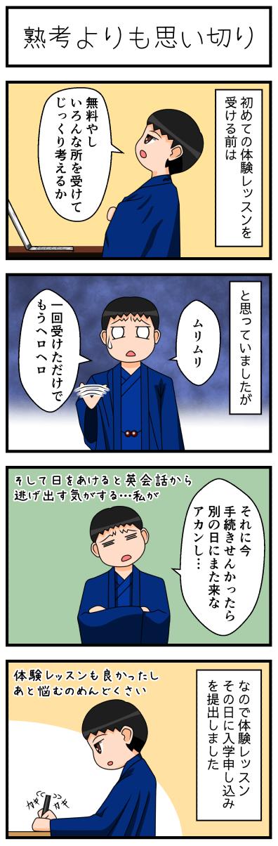 40age-003-2