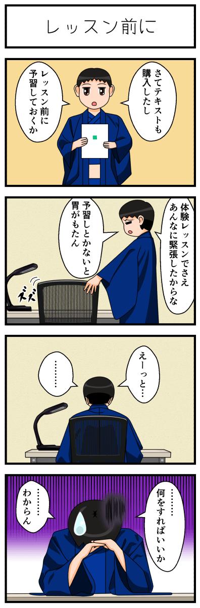 40age-004-1