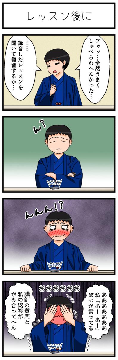 40age-004-2