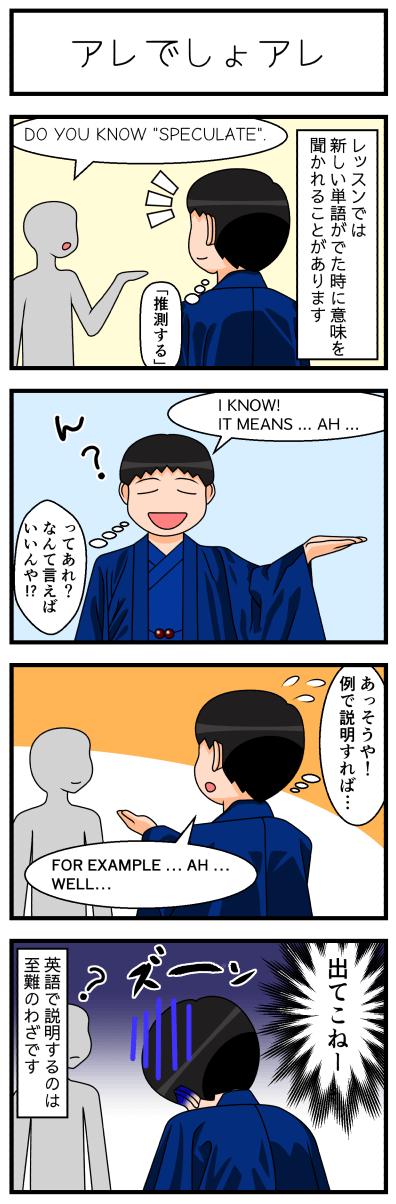40age-006-1
