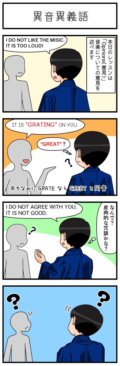 40age-006-2